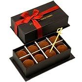 遅れてごめんね!バレンタインデーチョコレート 生チョコトリュフ8個入 バレンタインチョコ
