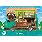 とびだせどうぶつの森 amiibo+ カード ベーグル 31