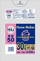 【5ケース特価】HHJ ポリ袋 30L 透明 0.030mm 800枚×5ケース 50枚×16冊入×5 KL38