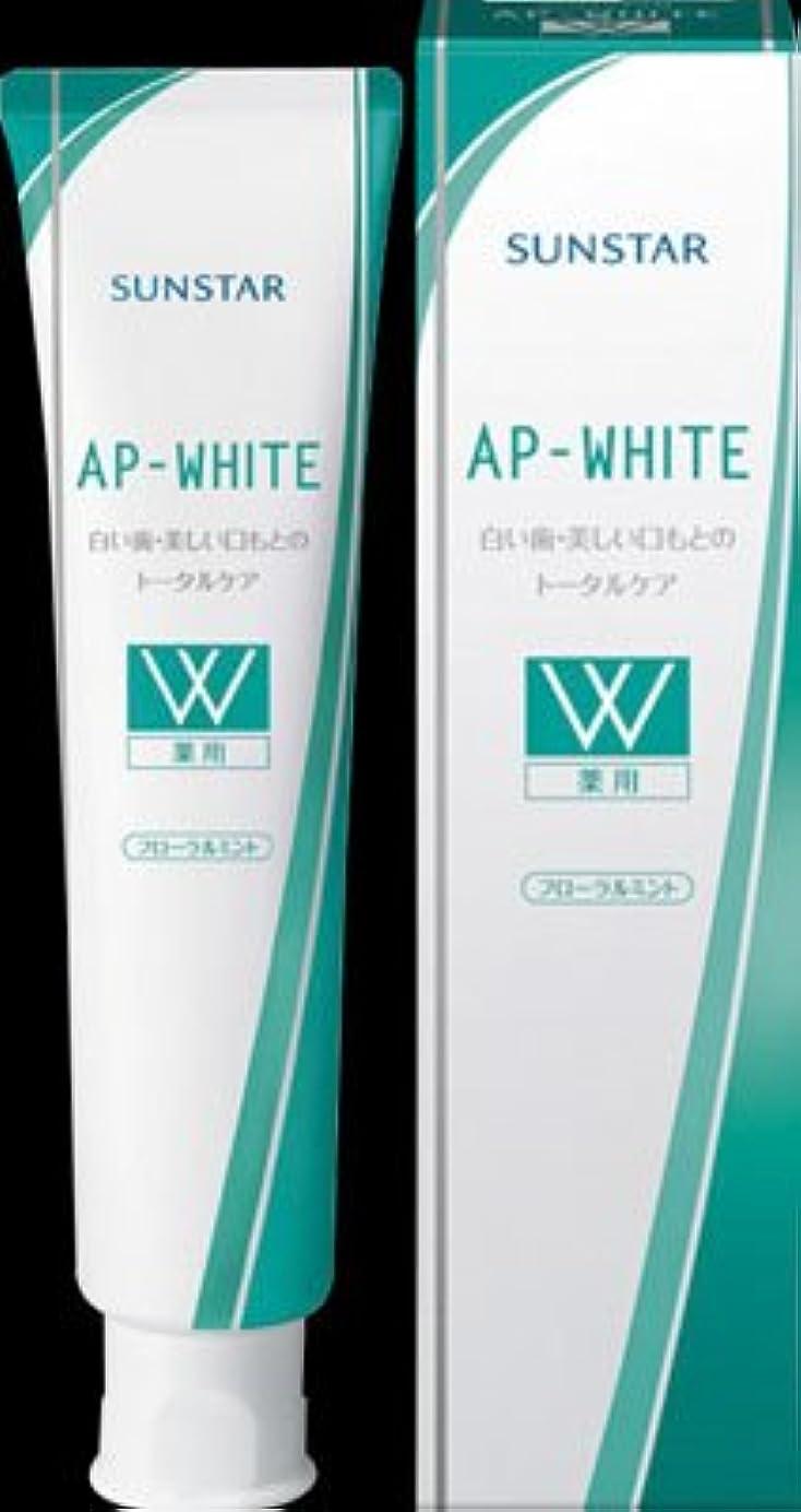 正確なアプト部門サンスター 薬用APホワイト ペースト フローラルミント 110g×80点セット (4901616009370)