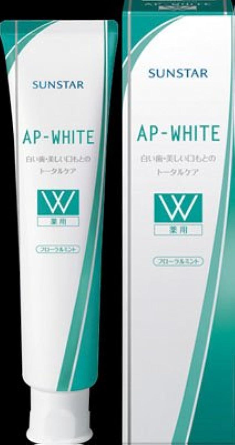 政治家のアジテーションシルクサンスター 薬用APホワイト ペースト フローラルミント 110g×80点セット (4901616009370)