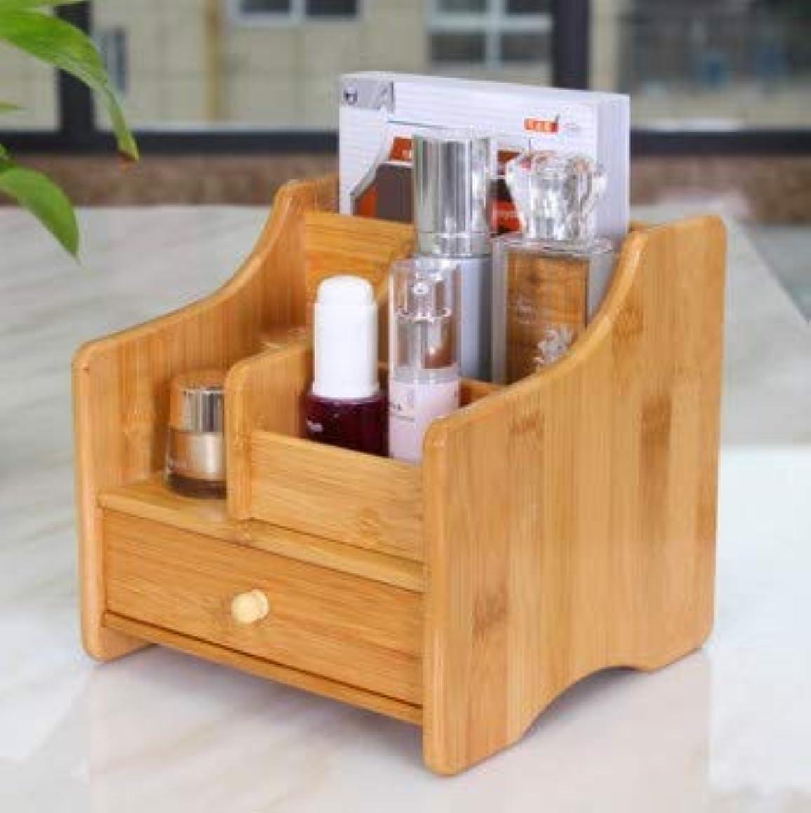 バンドル分析的な透ける竹デスクトップリモコン収納ボックスデスクトップ化粧品文房具竹棚化粧品収納ボックス