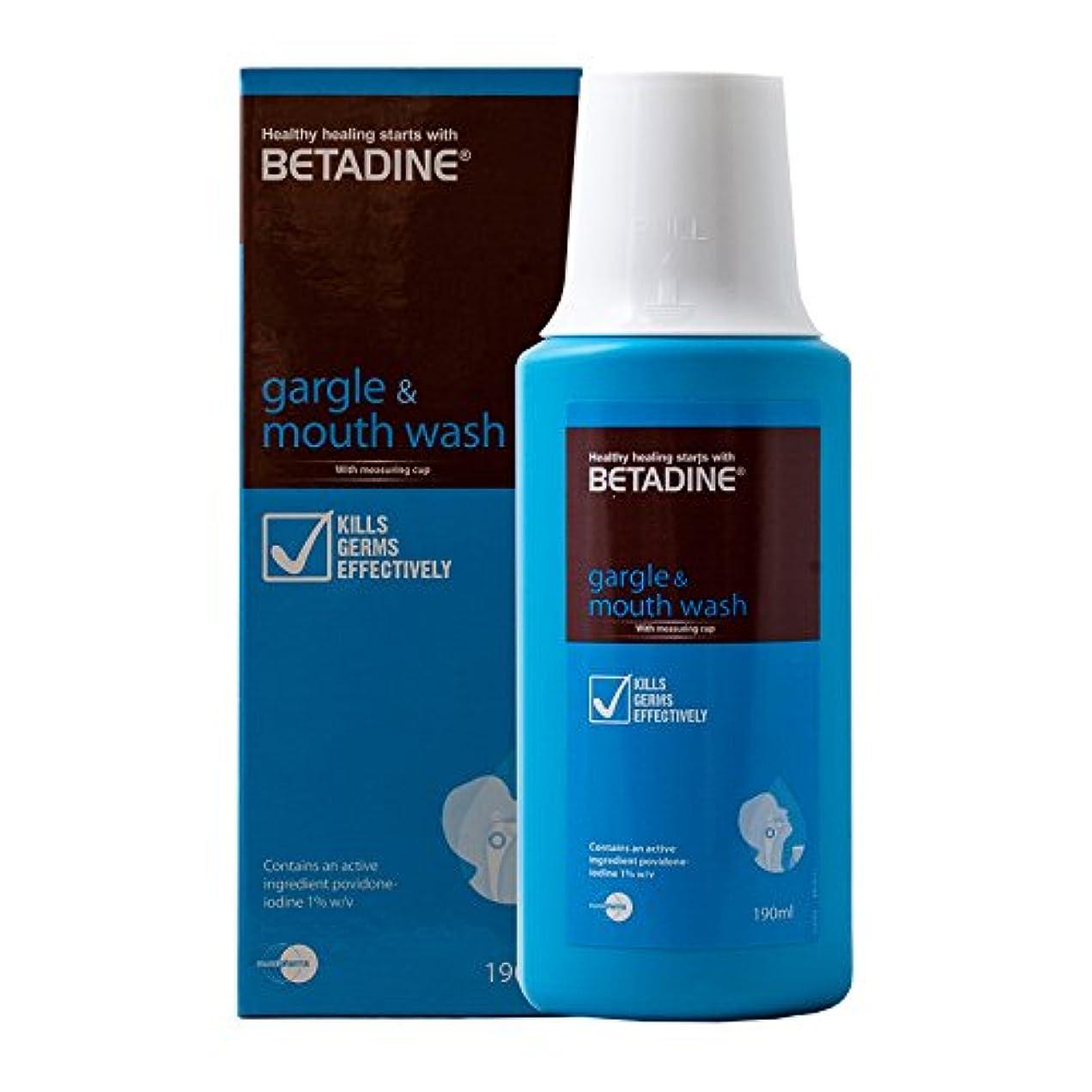 高揚した樫の木平和的Betadine mうがい剤洗口剤190ml