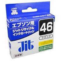 サンワサプライ リサイクルインクカートリッジ(ICBK46対応) JIT-E46BZ