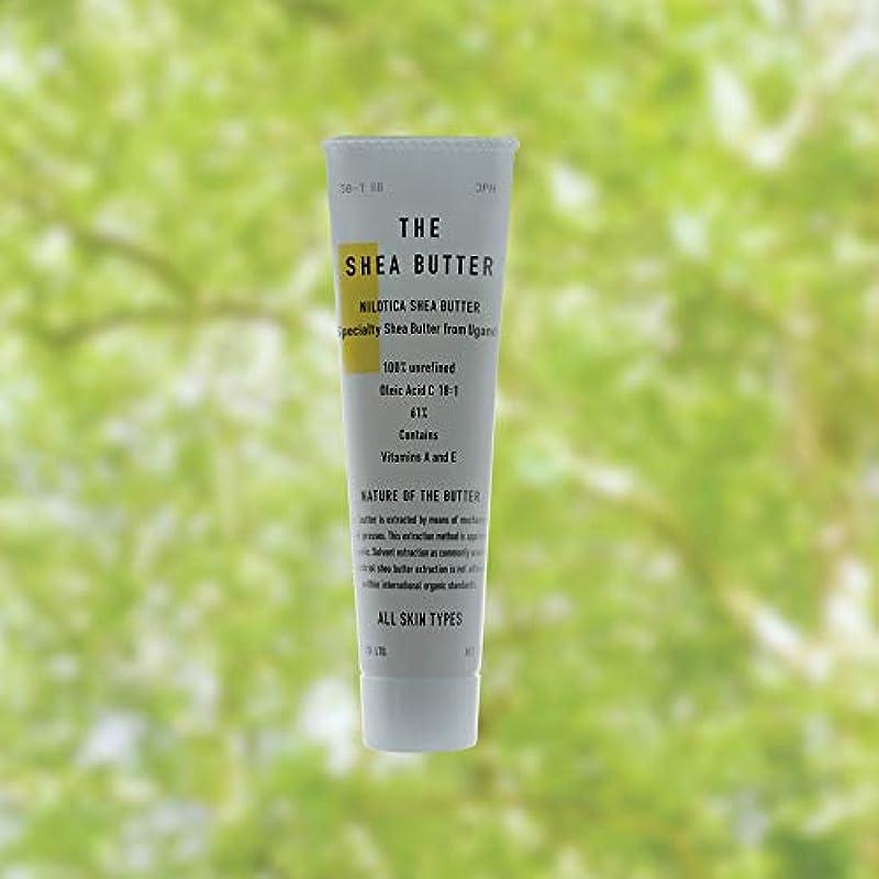 理容師信頼硬化するTHE(ザ) SHEA BUTTER チューブタイプ 30g 100% 天然成分 肌に触れた瞬間オイルのように溶ける 1304-0153-200-00