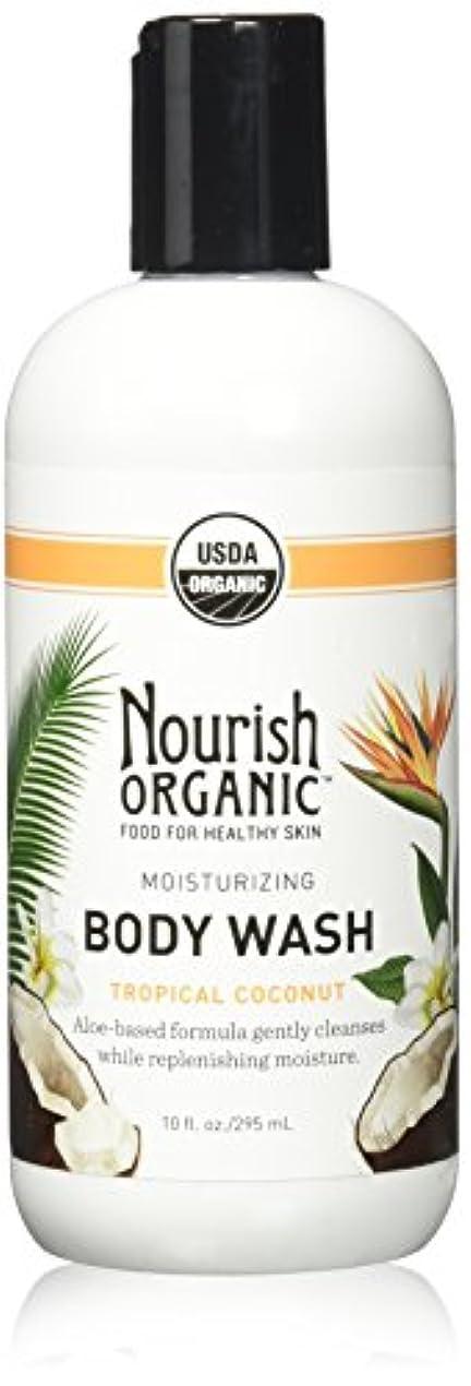 振り返るアシスト組み立てる海外直送品Deeply Nourishing Body Wash, 10 Fl Oz, Coconut & Argan by Nourish