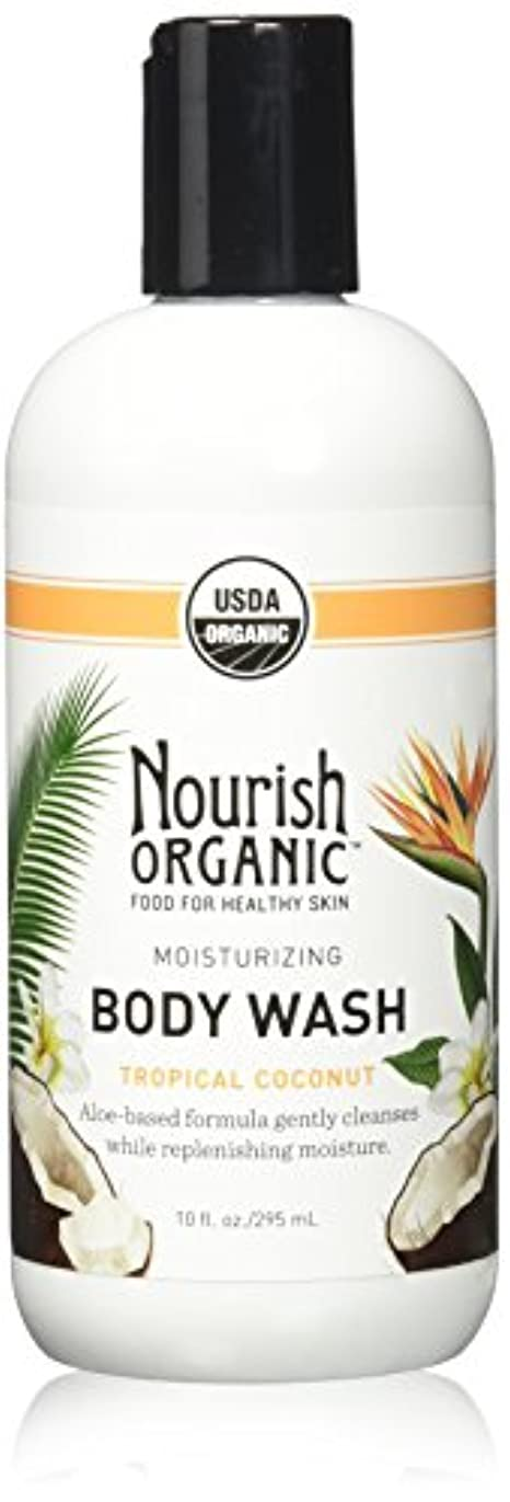 線モック離れた海外直送品Deeply Nourishing Body Wash, 10 Fl Oz, Coconut & Argan by Nourish