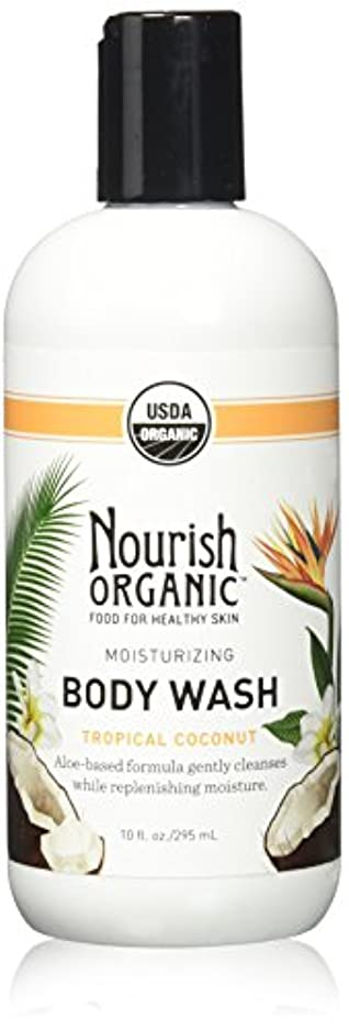 アレンジインカ帝国どこか海外直送品Deeply Nourishing Body Wash, 10 Fl Oz, Coconut & Argan by Nourish