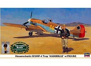 1/48 メッサーシュミットBf109F-4 Trop マルセイユ w/フィギュア