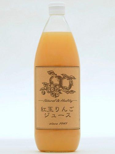 松井農園 ストレートりんごジュース 紅玉 1000ml