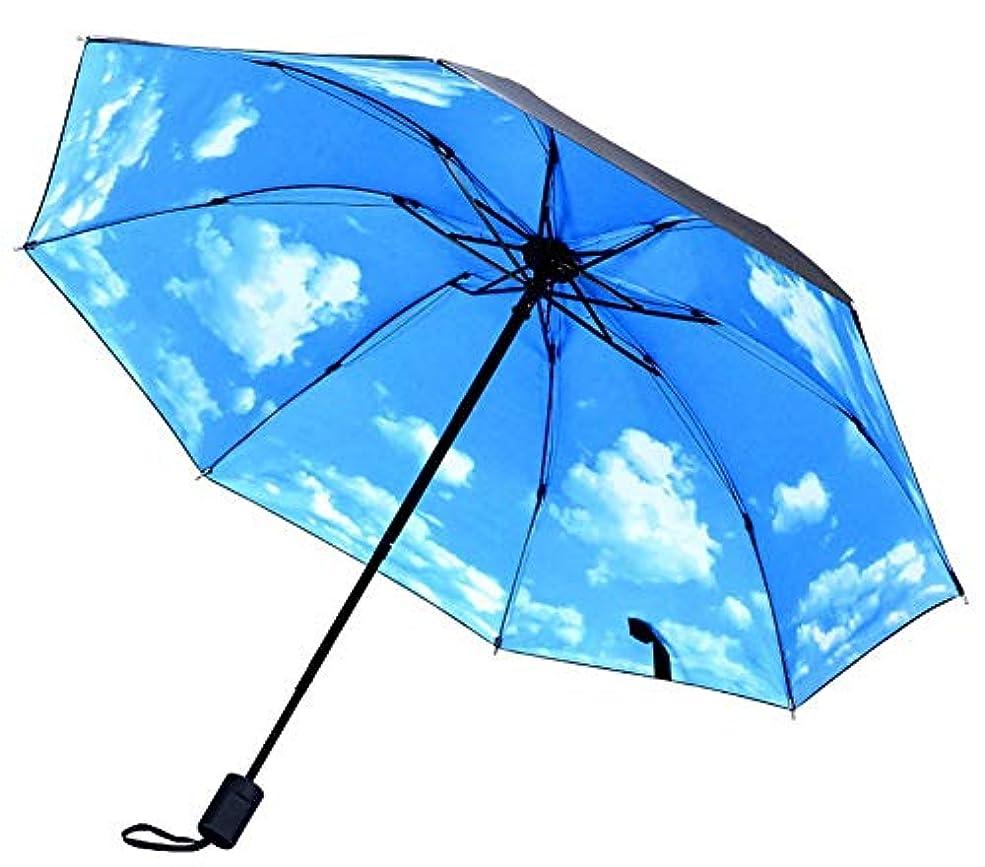 そよ風退却表現ポータブル折り畳み傘日保護傘、青空と白い雲