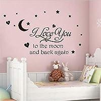 私はあなたを月に愛し、バッククォート装飾壁デカールステッカー取り外し可能なビニールホームアート