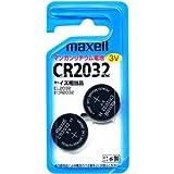 日立マクセル マクセル マンガンリチウム電池 CR2032 3V