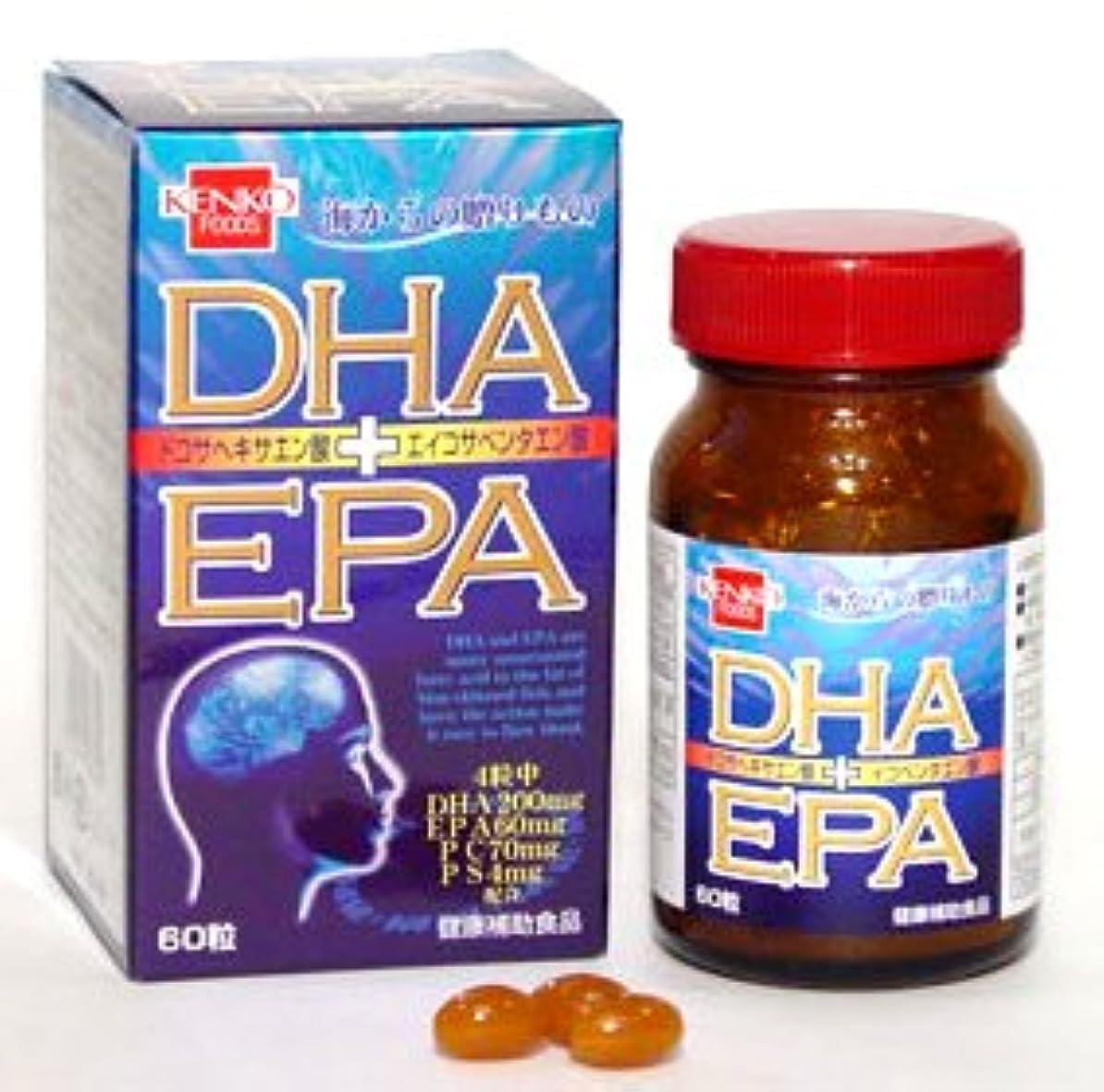 ために口径赤外線DHA?EPA(単品)健康フーズ