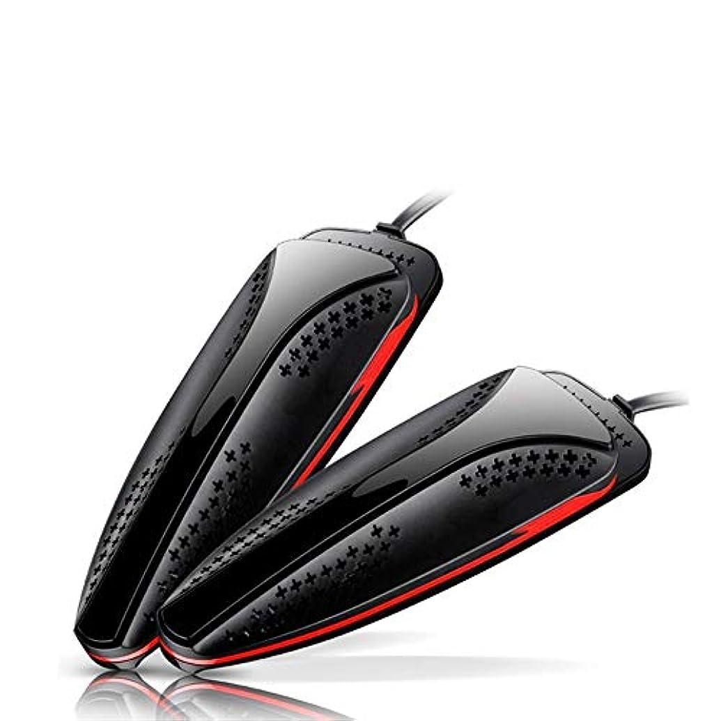 ボランティア貫通ブラジャー靴乾燥機 シューズ乾燥機 伸縮式 靴脱臭 除菌 各種の靴に対応 シューズドライヤー コンパクト 携帯便利