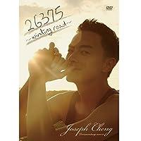 ジョセフ・チェン ドキュメンタリームービー 「26375 -Winding Road-」 [DVD]