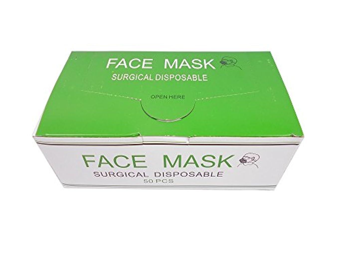 スプーン静脈鎮痛剤マスク 業務用 50枚入り 5セット