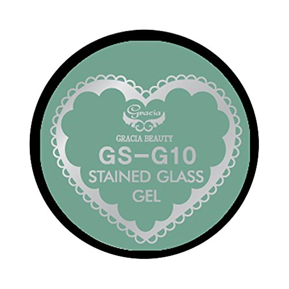 溶かす病んでいるなくなるグラシア ジェルネイル ステンドグラスジェル GSM-G10 3g  グリッター UV/LED対応 カラージェル ソークオフジェル ガラスのような透明感