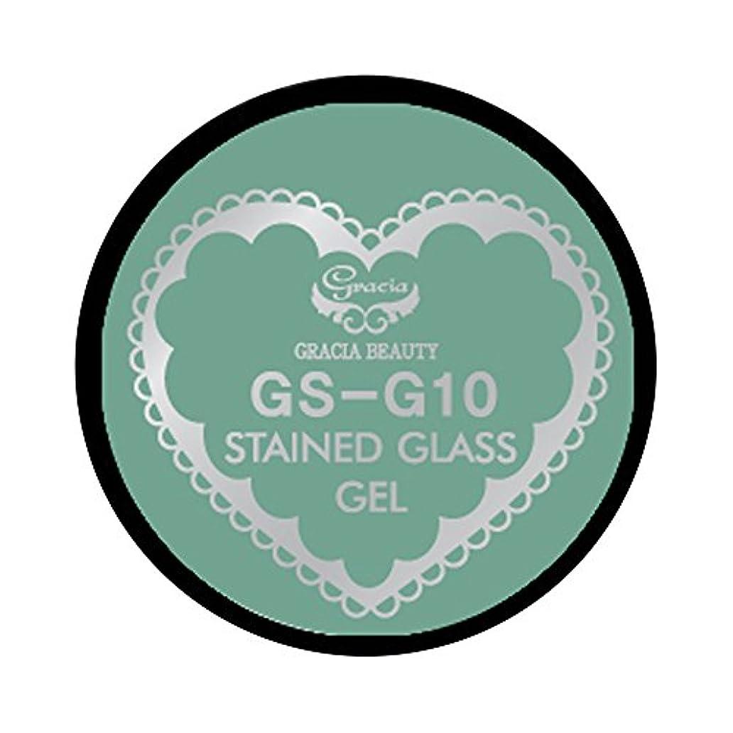 アセンブリ教えて悲鳴グラシア ジェルネイル ステンドグラスジェル GSM-G10 3g  グリッター UV/LED対応 カラージェル ソークオフジェル ガラスのような透明感