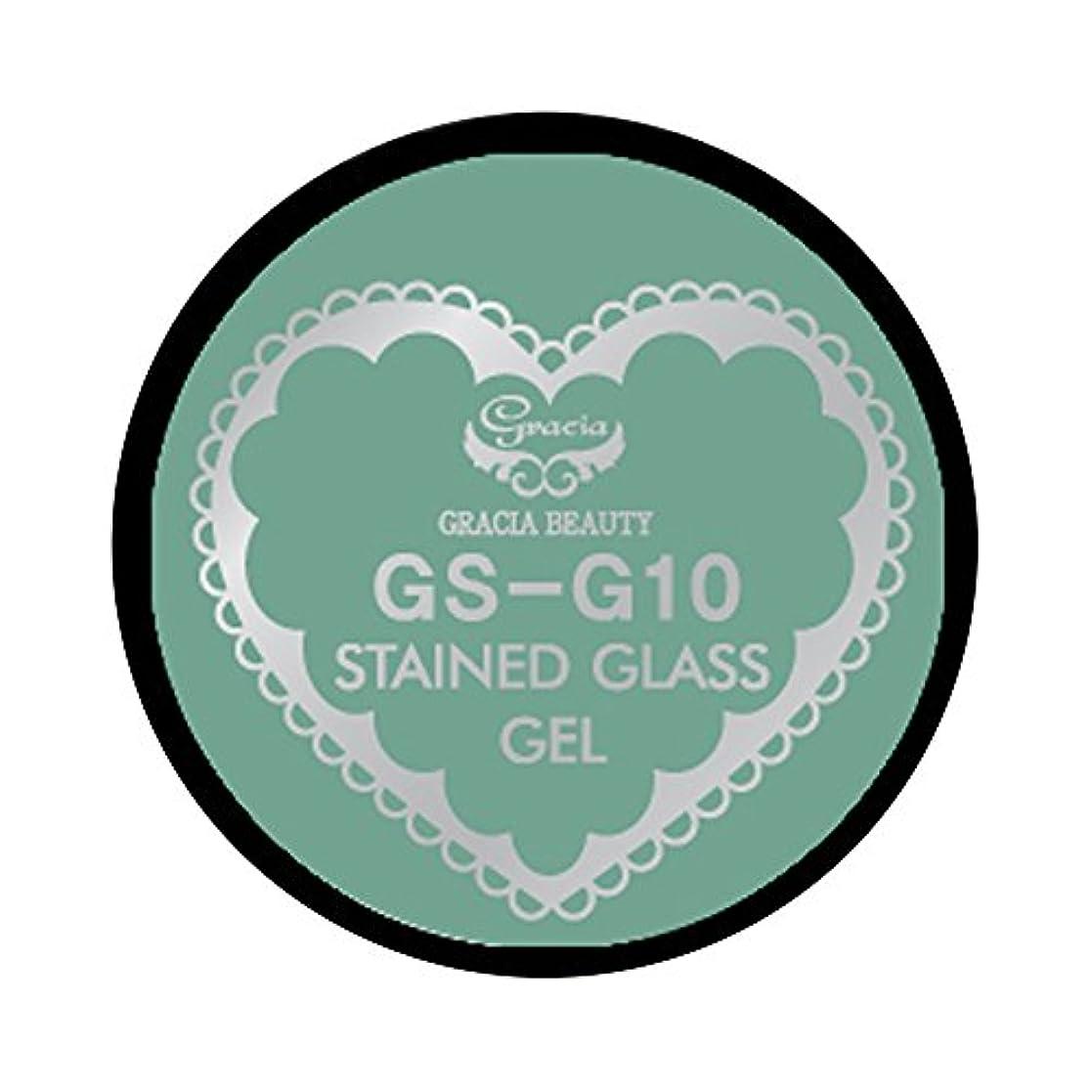 開始近傍猫背グラシア ジェルネイル ステンドグラスジェル GSM-G10 3g  グリッター UV/LED対応 カラージェル ソークオフジェル ガラスのような透明感