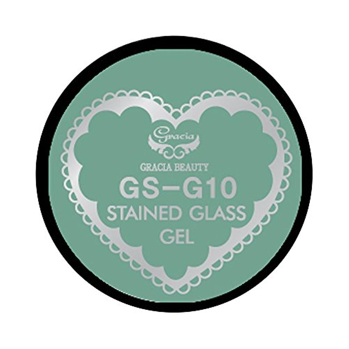 主人マラウイ抑制するグラシア ジェルネイル ステンドグラスジェル GSM-G10 3g  グリッター UV/LED対応 カラージェル ソークオフジェル ガラスのような透明感