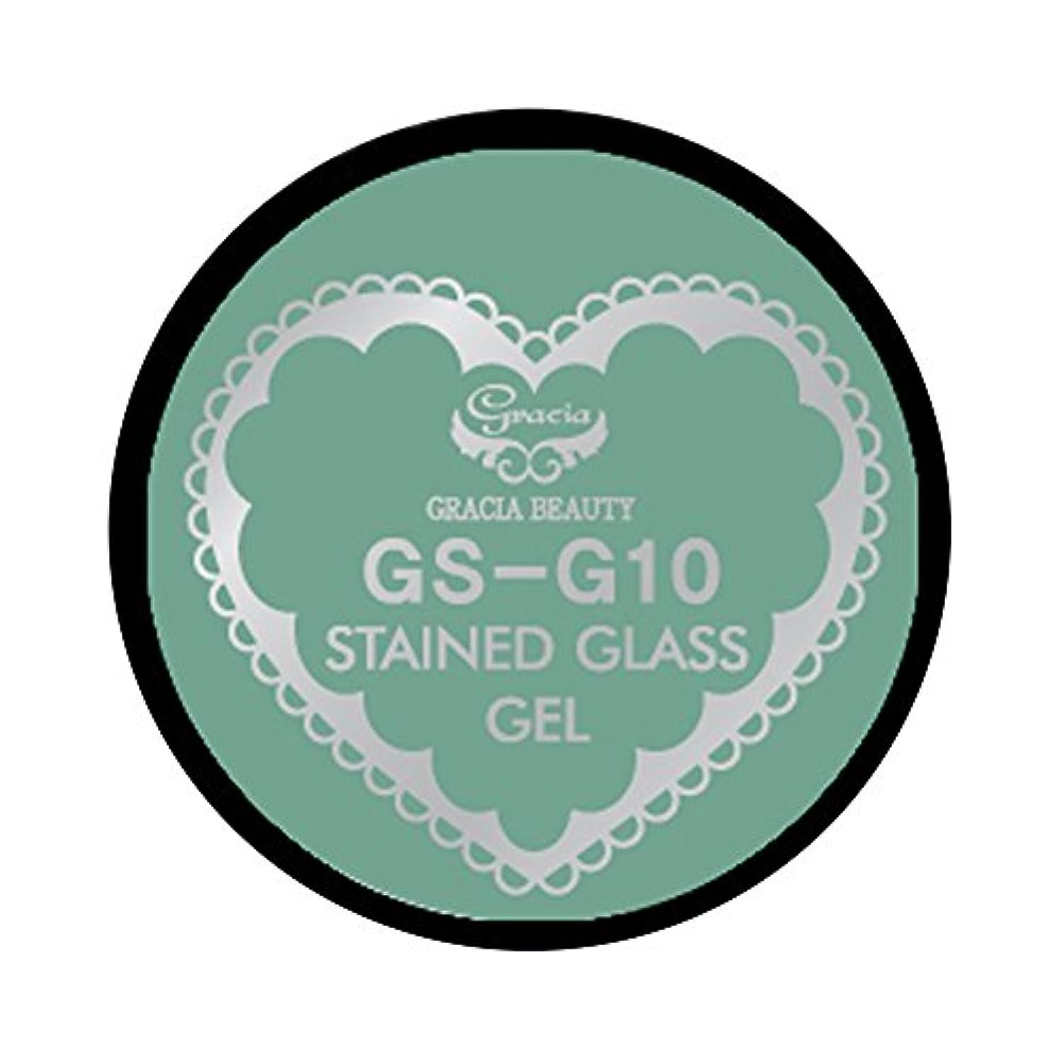 貸し手トレイ提供するグラシア ジェルネイル ステンドグラスジェル GSM-G10 3g  グリッター UV/LED対応 カラージェル ソークオフジェル ガラスのような透明感
