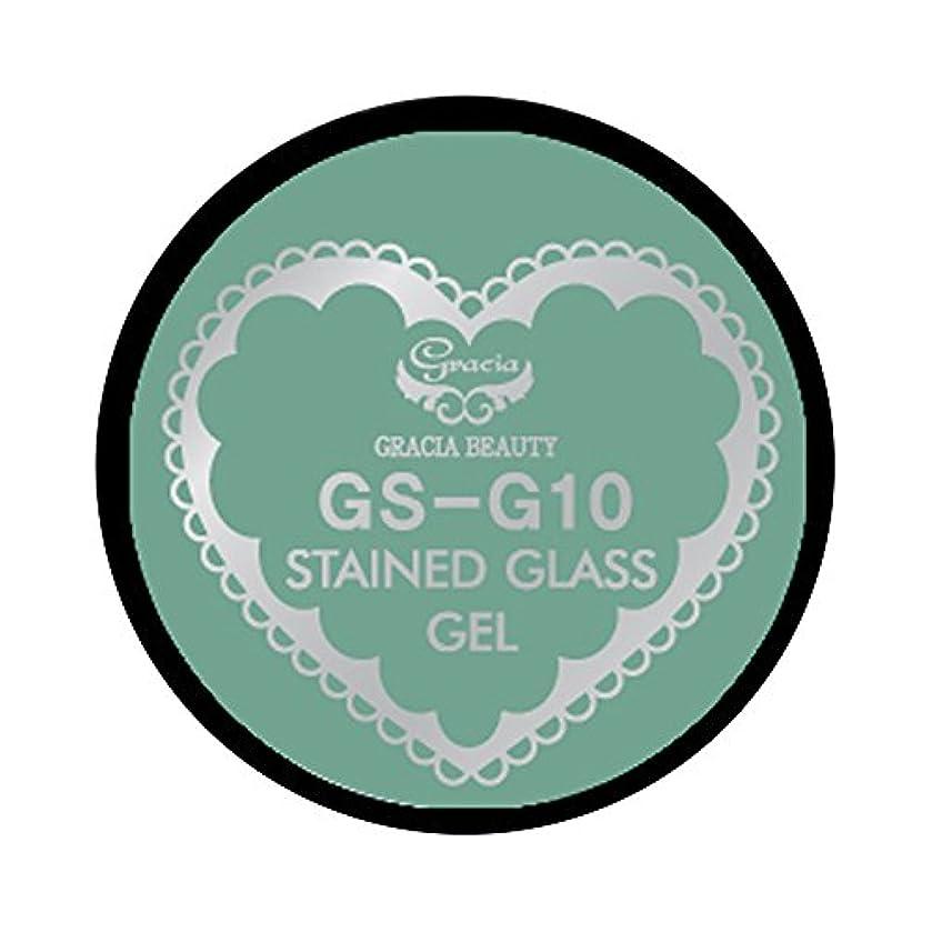 起訴するセメント王女グラシア ジェルネイル ステンドグラスジェル GSM-G10 3g  グリッター UV/LED対応 カラージェル ソークオフジェル ガラスのような透明感