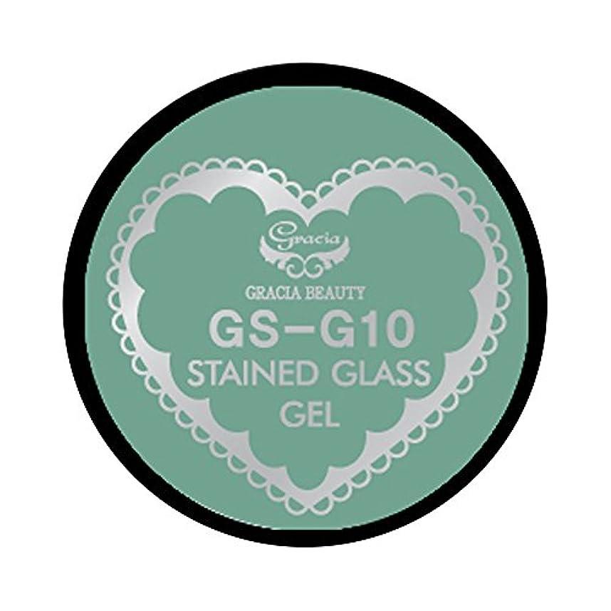 に変わる船員役立つグラシア ジェルネイル ステンドグラスジェル GSM-G10 3g  グリッター UV/LED対応 カラージェル ソークオフジェル ガラスのような透明感