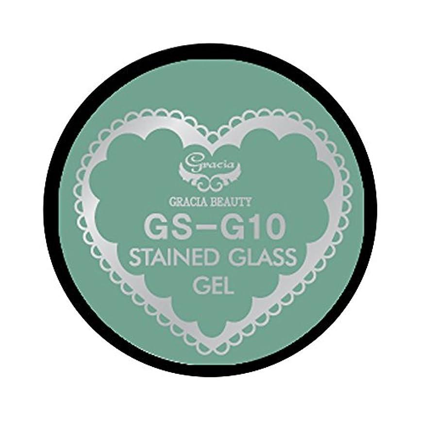 司書合意飢えグラシア ジェルネイル ステンドグラスジェル GSM-G10 3g  グリッター UV/LED対応 カラージェル ソークオフジェル ガラスのような透明感