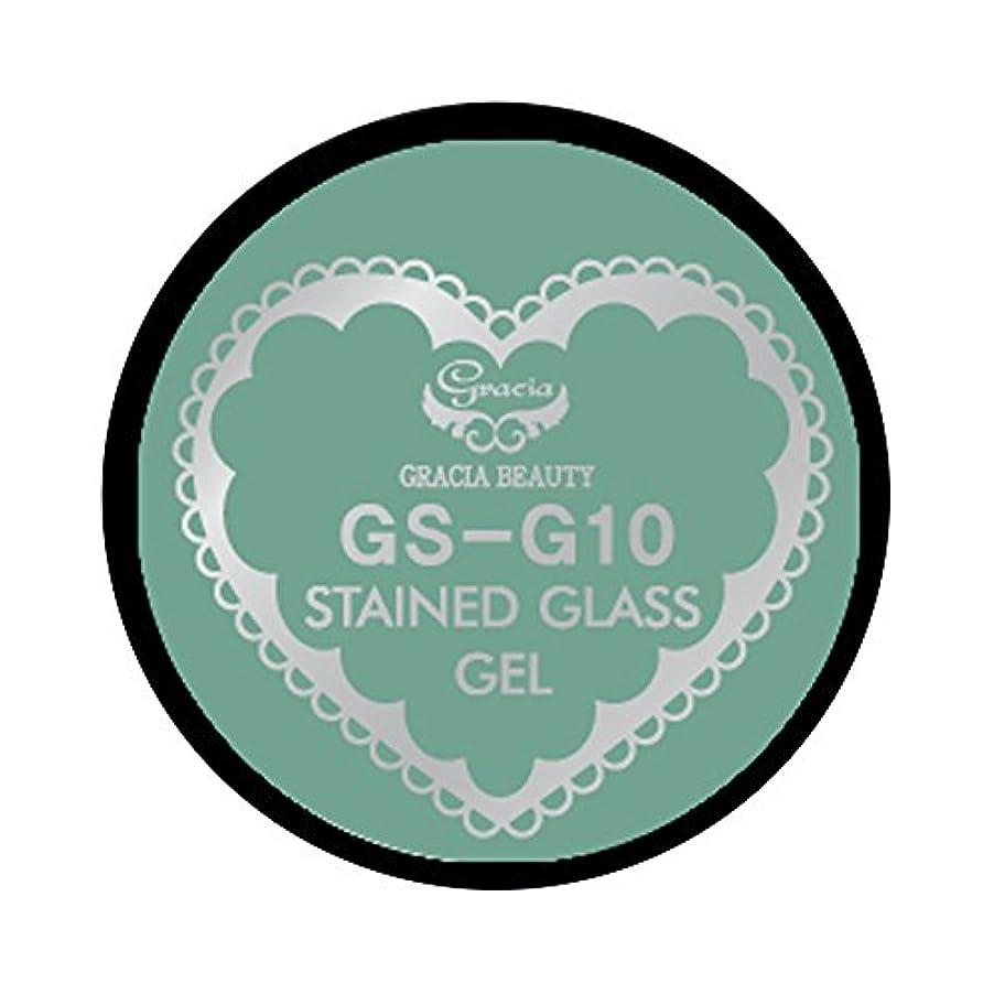 艦隊病気の胃グラシア ジェルネイル ステンドグラスジェル GSM-G10 3g  グリッター UV/LED対応 カラージェル ソークオフジェル ガラスのような透明感