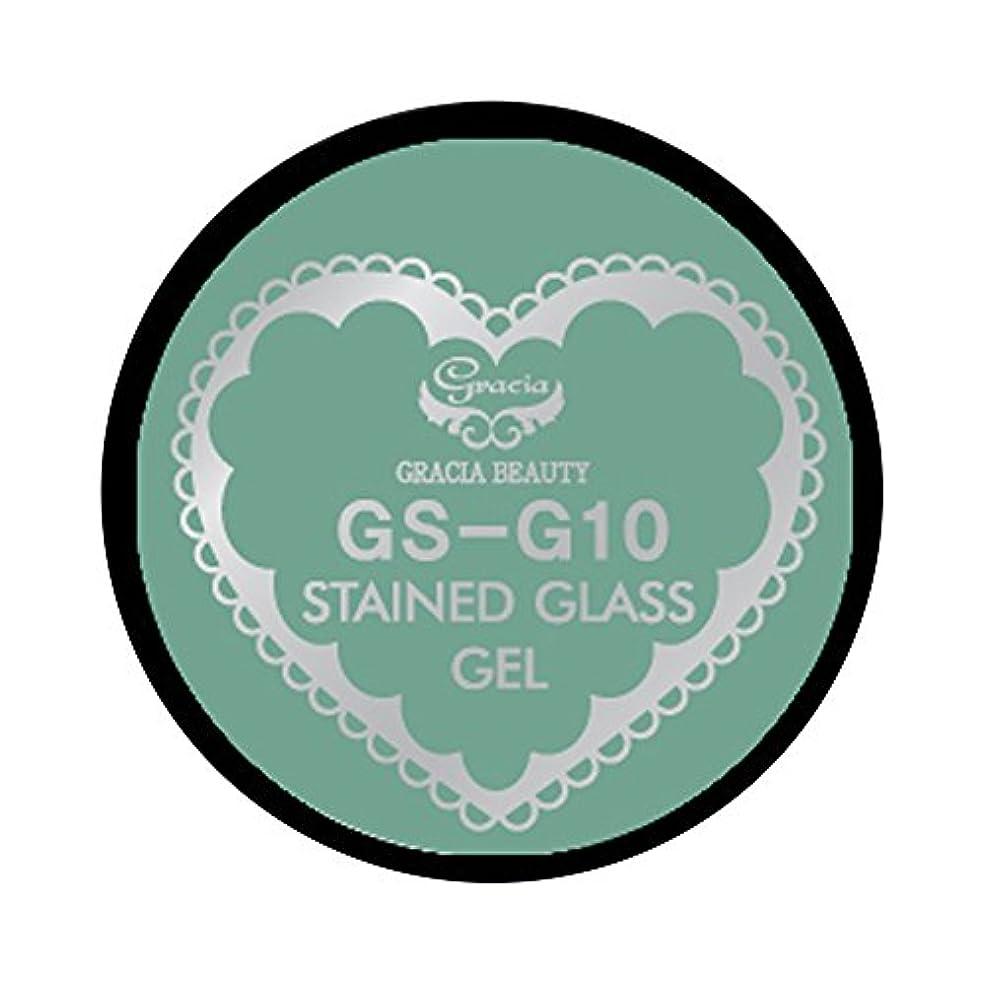リスパイントうまグラシア ジェルネイル ステンドグラスジェル GSM-G10 3g  グリッター UV/LED対応 カラージェル ソークオフジェル ガラスのような透明感