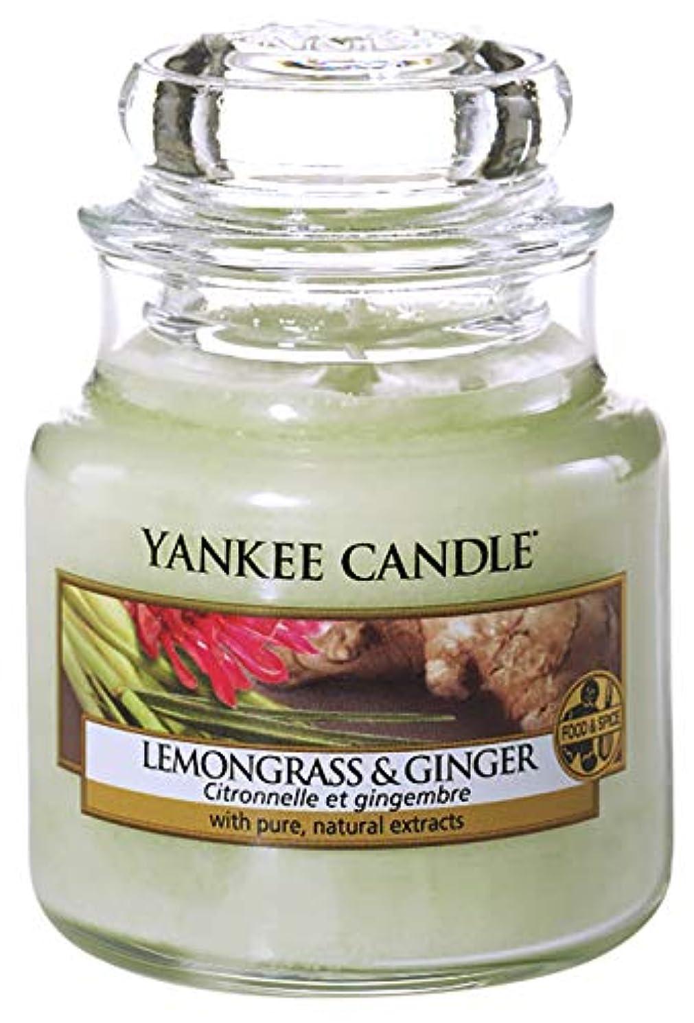 錫かび臭い以降ヤンキーキャンドル ジャー S レモングラス&ジンジャー 1個