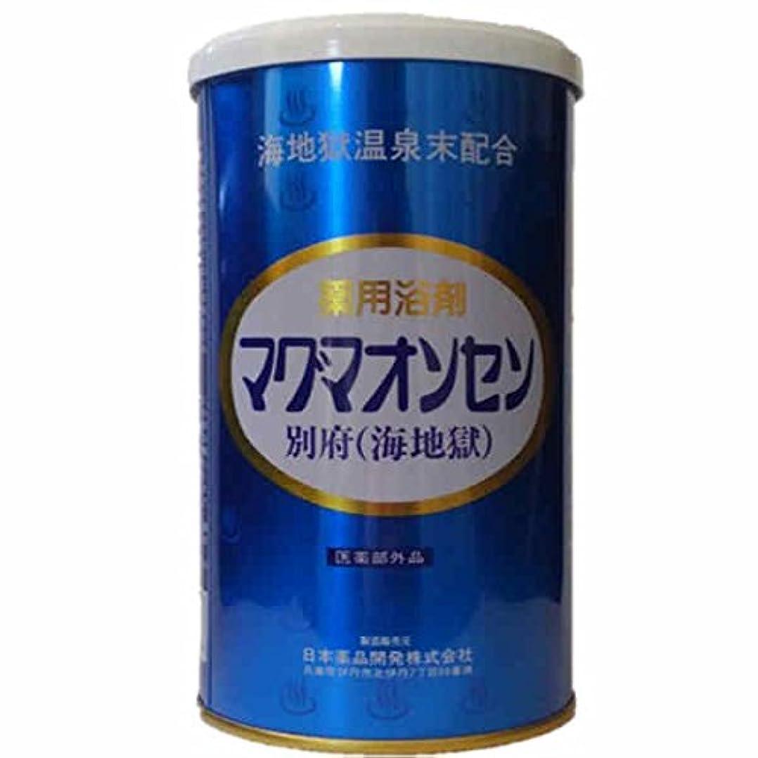 スーパーマーケットモノグラフクラシカルマグマオンセン 別府 海地獄 600g 3個