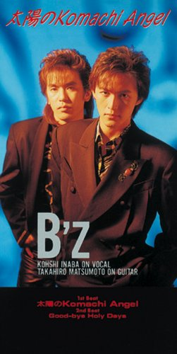 B'z – 太陽のKomachi Angel [FLAC + MP3 320 / CD] [1990.06.13]