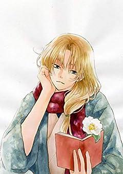 暁のヨナ 30巻 30Arts Collection 限定版 (花とゆめコミックス)