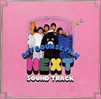 Next by Off Course (1998-02-25)