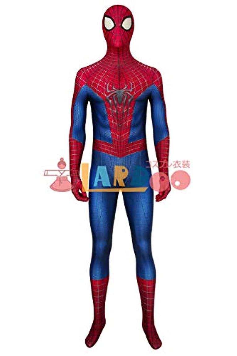 時代ケント準拠アメイジング?スパイダーマン2 ピーター?パーカー/スパイダーマン The Amazing Spider-Man 2 Spiderman Peter·Parker コスプレ衣装 ELEcome
