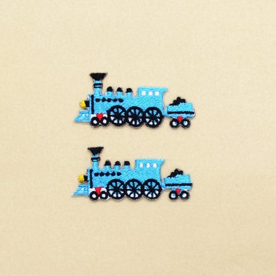 嫌がる極小アクチュエータCOLORFUL探検 アイロン刺繍ワッペン 機関車・ブルー(2個セット) N6620400