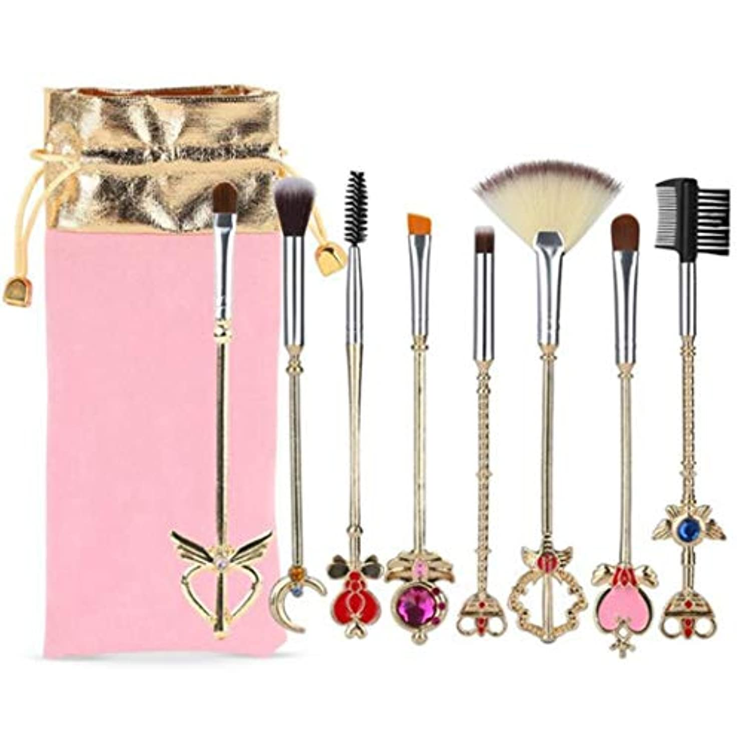 例外もっと洗うOU-Kunmlef 信頼できる8 PCセーラームーン化粧ブラシは、ポーチ、魔法の女の子ゴールドcardcaptor桜の化粧品ブラシとセットをドローストリングバッグ