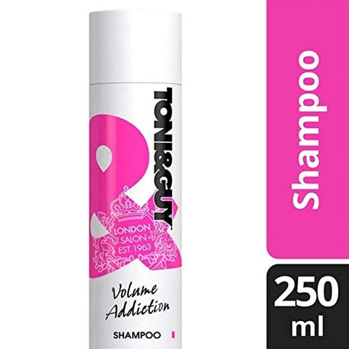 障害者森林第二[Toni & Guy ] トニ&男のボリューム中毒シャンプー250Ml - Toni & Guy Volume Addiction Shampoo 250ml [並行輸入品]