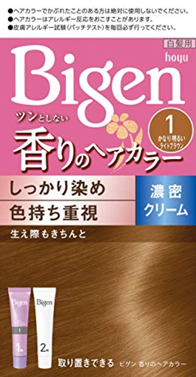 立派な公平凍ったホーユー ビゲン香りのヘアカラークリーム1 かなり明るいライトブラウン 40g+40g