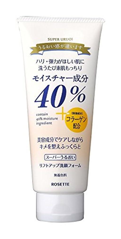 ゆるいシャークスローガンス-パ-うるおい リフトアップ洗顔フォ-ム 168g