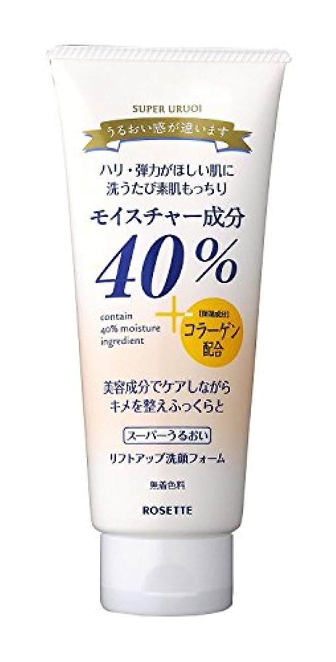 示す意気揚々スイス-パ-うるおい リフトアップ洗顔フォ-ム 168g