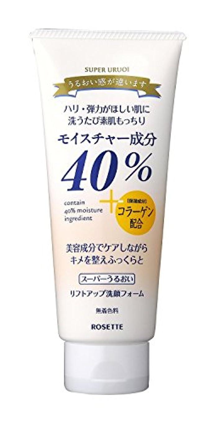 交じる両方バトルス-パ-うるおい リフトアップ洗顔フォ-ム 168g