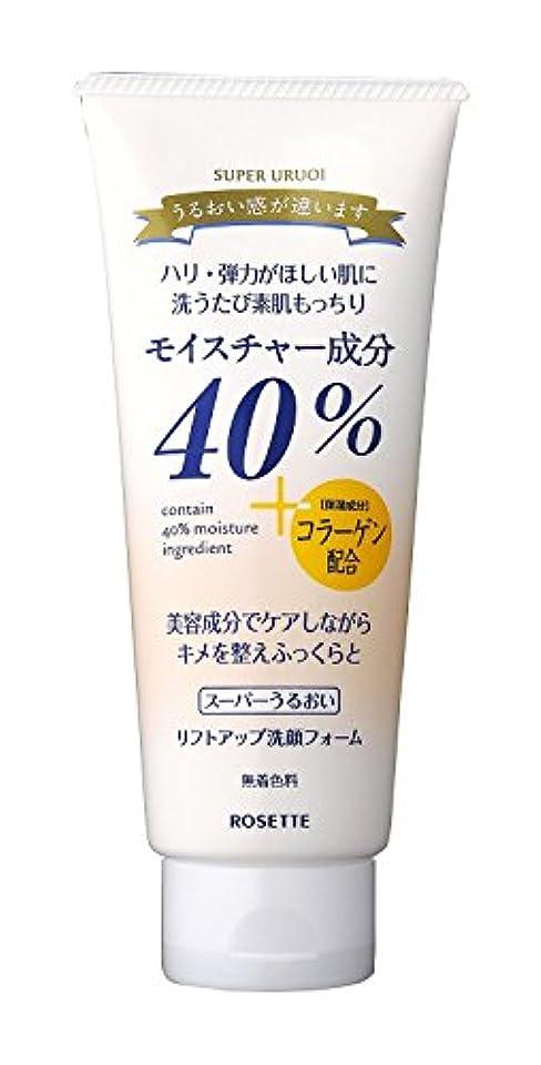 弱める人カセットス-パ-うるおい リフトアップ洗顔フォ-ム 168g