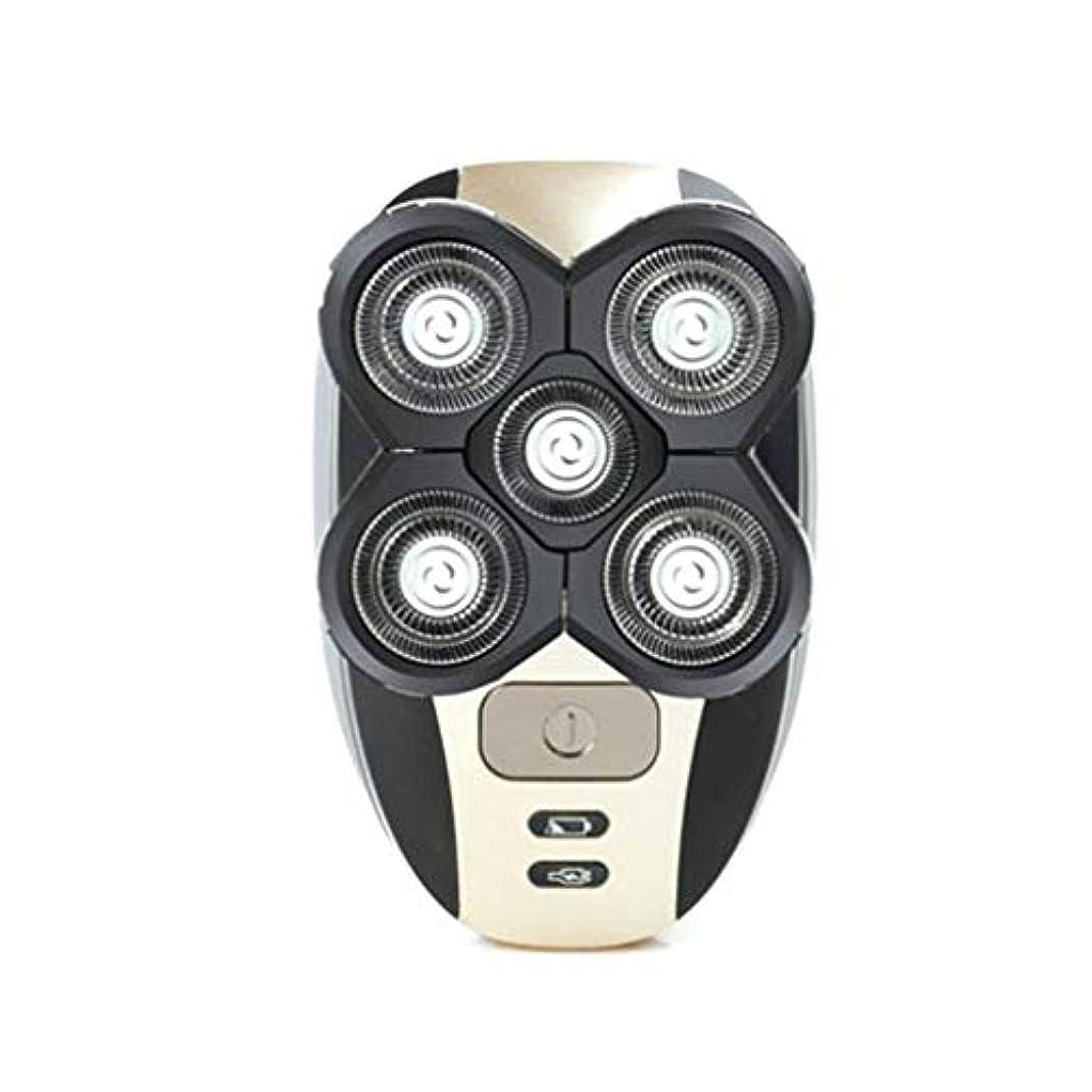 オプショナルシャープ比較的メンズヘッドカミソリシェーバー電気充電式防水ボールドヘッドシェービングマシンフェイスケアツールEUタイプファイブフローティングヘッド