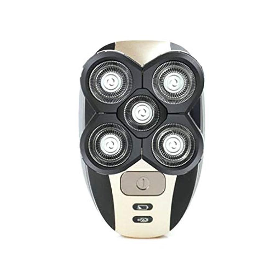 手錠義務づけるチューブメンズヘッドカミソリシェーバー電気充電式防水ボールドヘッドシェービングマシンフェイスケアツールEUタイプファイブフローティングヘッド