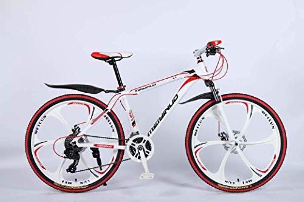 ハードリング腐敗丁寧大人用26インチ24スピードマウンテンバイク、軽量アルミニウム合金フルフレーム、ホイールフロントサスペンションメンズ自転車、ディスクブレーキ