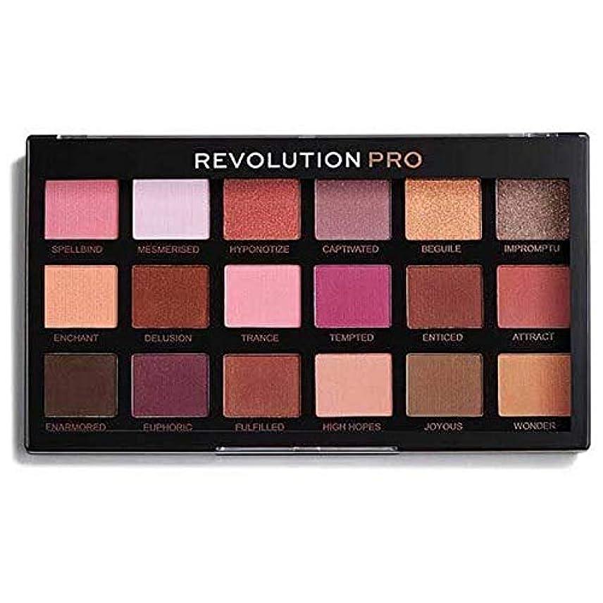 偽物めるカレンダー[Revolution ] アイシャドウパレットうっとり革命プロ再生 - Revolution Pro Regeneration Entranced Eye Shadow Palette [並行輸入品]