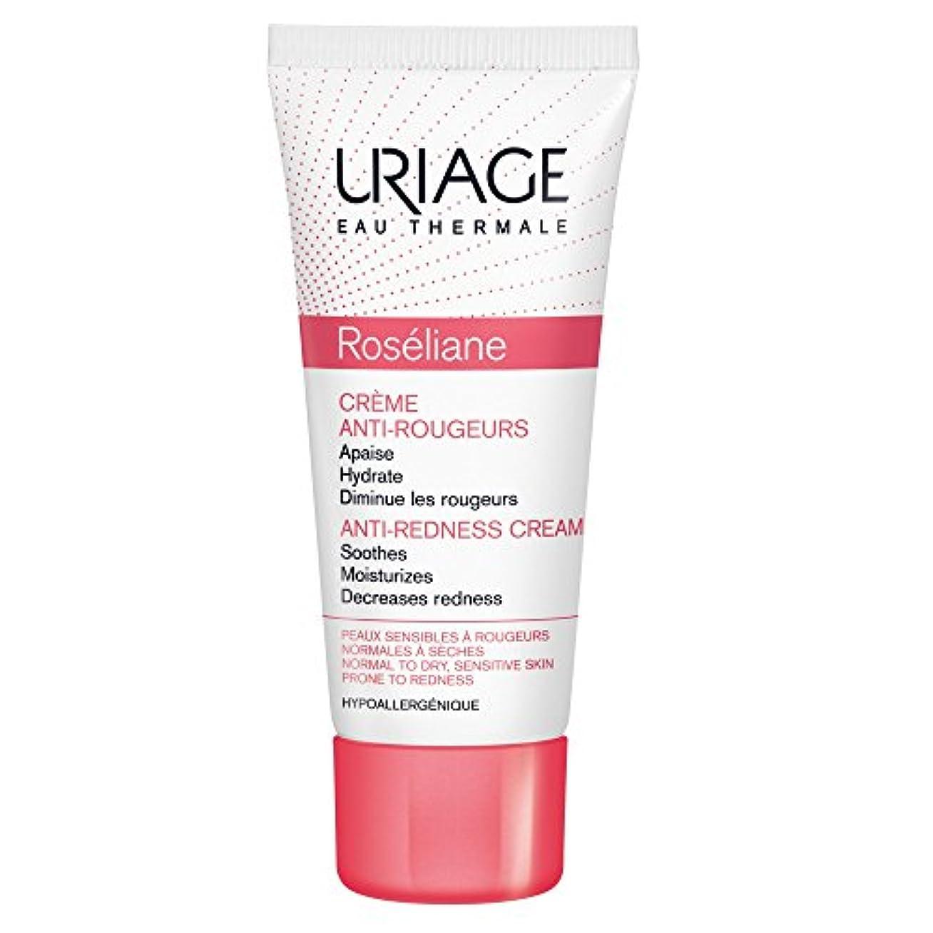 登場一過性メンターURIAGE ROSELIANE Cr鑪e (40 ml)